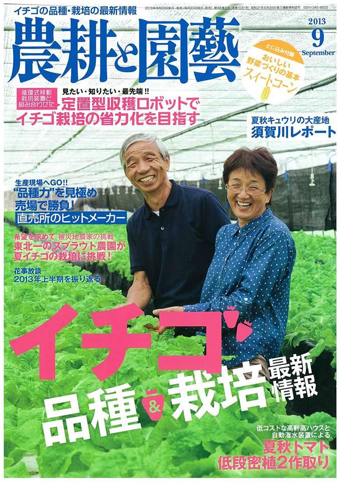 こんな感じの雑誌です