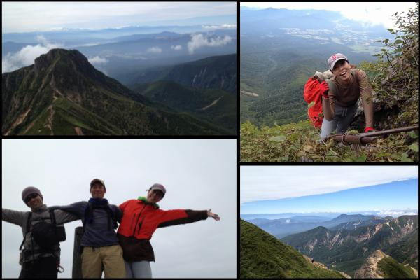 八ヶ岳登山(赤岳) | 頂上からの眺めは最高!