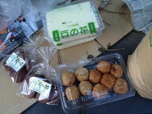 豆腐やクッキーなども頂いた^^