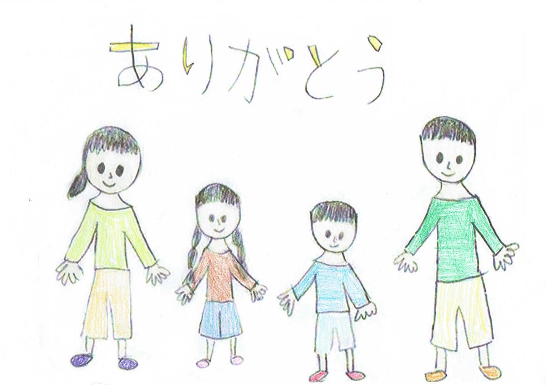 心のワークショップ(人生の意味とは?) 2017.01.14