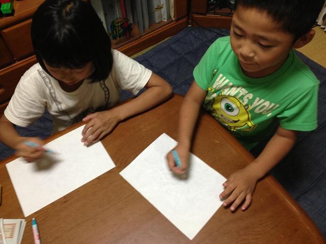 子供達も書き出しました