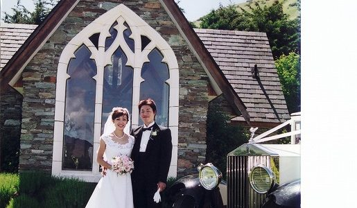 結婚記念日 ~妻よ、いつもありがとう!~( 約四年前の記事)