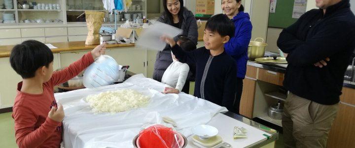 シンガポールから味噌作りに! ~英語で味噌作り~