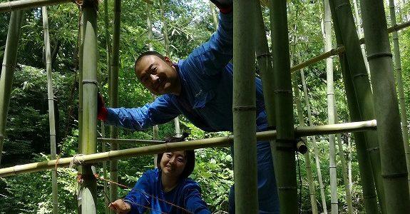 バンブータワー ~やりたい人が自然に集まる!~
