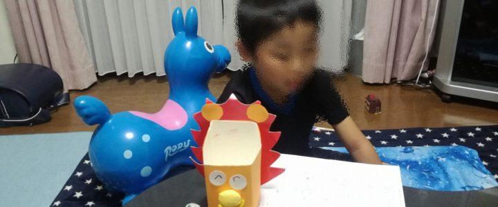 家庭教師の一コマ ~実はできる!~