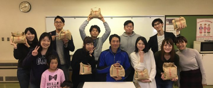 味噌作り ~Yamanashi Loops 山梨県人会とのコラボ~