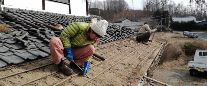 古民家改修 ~屋根修理~