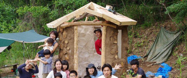 木と土のトイレ作り 第五回 ~屋根+漆喰塗り~
